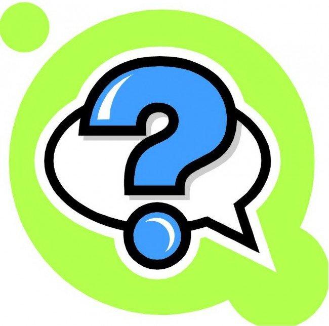 вопрос или статья