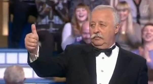 Поле Чудес Якубович
