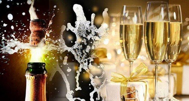 шампанское и праздник