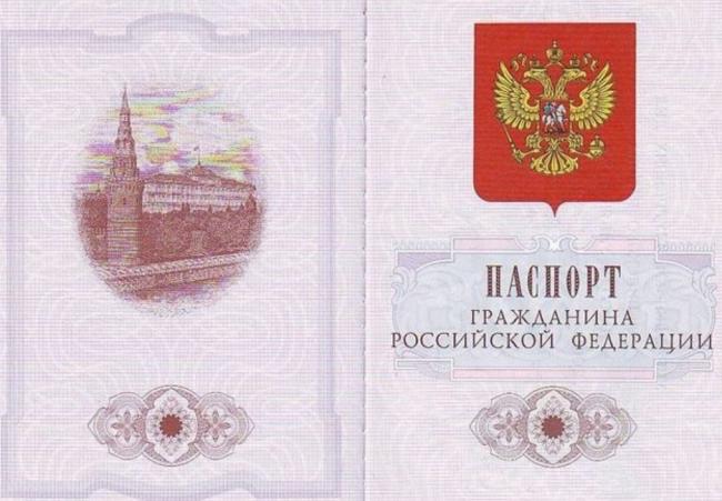 Фото паспорта внутри.