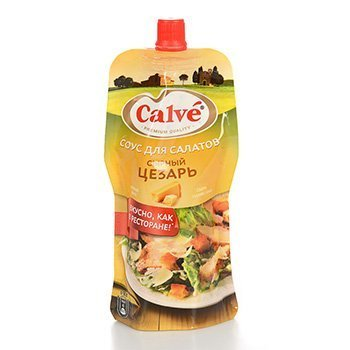 Соус салат цезарь в домашних условиях рецепт с