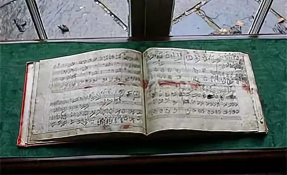 Старые нотные рукописи