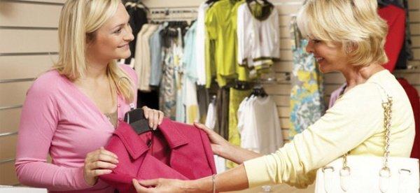 Как повысить продажу одежды?