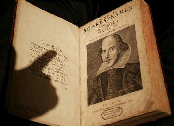 Шекспир о любви