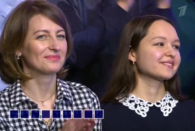 """Игра """"Поле Чудес"""" от 10 февраля 2017"""