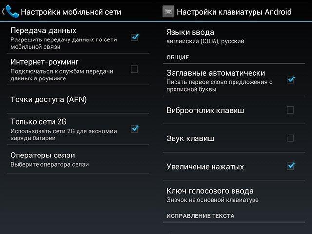 Как на мейзу сделать русскую клавиатуру как английскую двойной