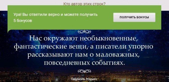 """Викторина """"много ру"""" 13.03.17: кто автор строк?"""