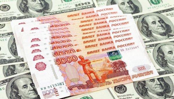 Рубль, доллары США