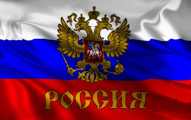 слово Россия