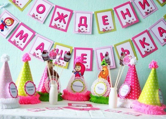 Как украсить комнату на день рождения ребенка 1 ребенку