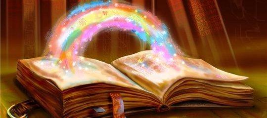 жанры книг, фентези, фантастика