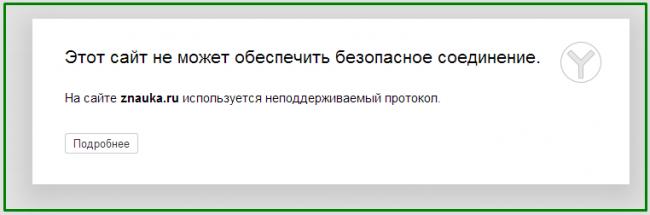 сайт Знайка