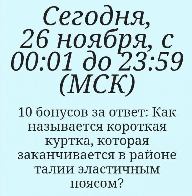 130d667bdbe2a3ebeaf51565e7109077-650.jpg