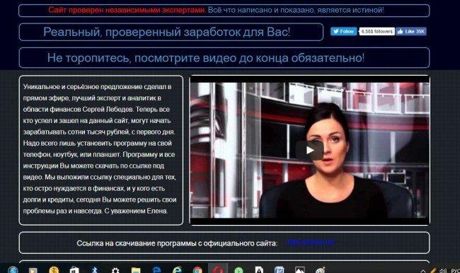 Сайт incorporation-a.ru - Лохоторон?