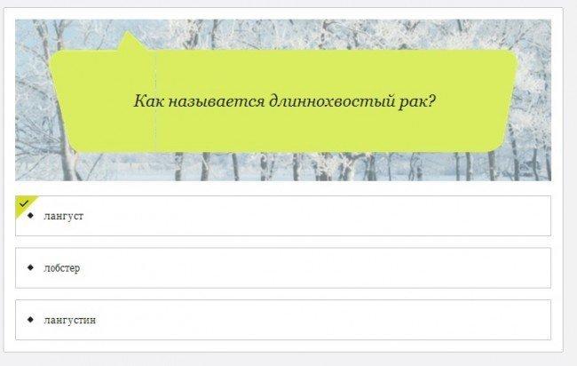 Много.ру