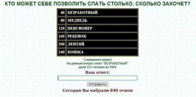 11dd898ec97f95e93d5d4f8dab55c40c874-650.