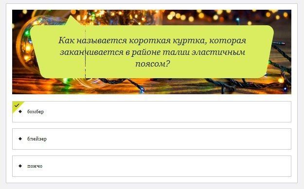 много.ру, вопрос