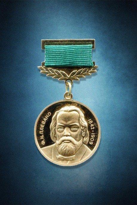 медаль для адвокатов