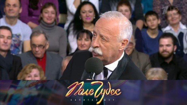 Игра с Якубовичем на Первом телеканале