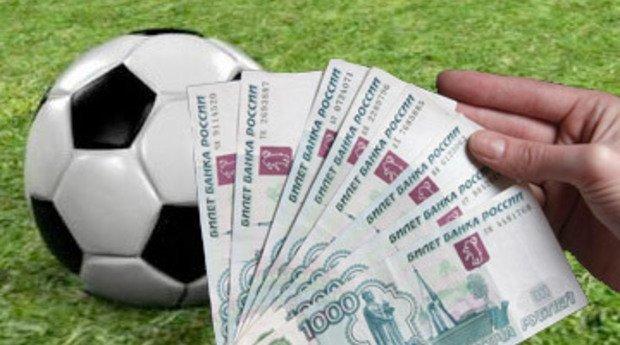 Прогнозы на спорт большие деньги