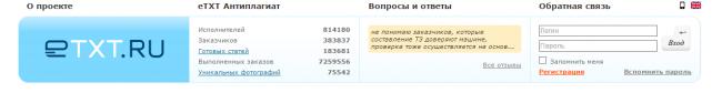 f976e3062ad1405fb028709e3e774844668-650.