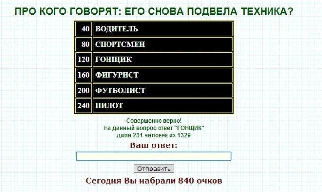 77c32878c6fe916f4ad27eae832464b5155-650.