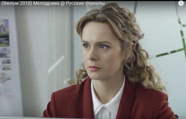 """Какие отзывы о сериале """"Тетя Маша"""""""