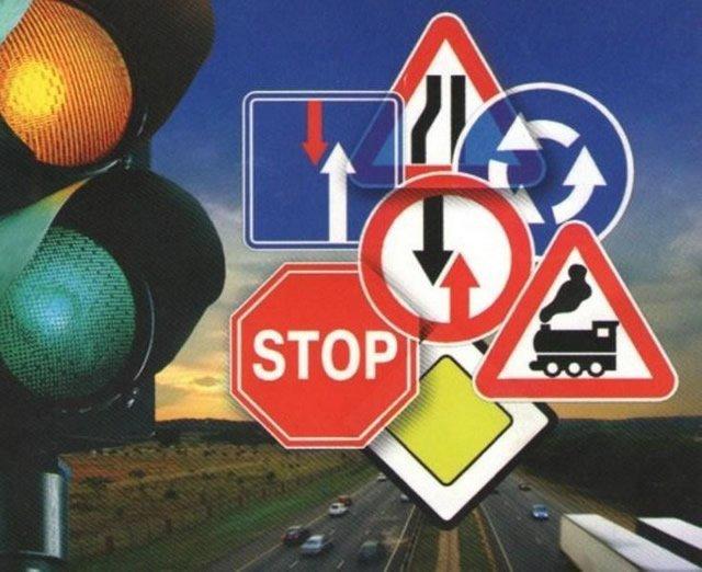 Правила дорожного движения, которые должен знать водитель?