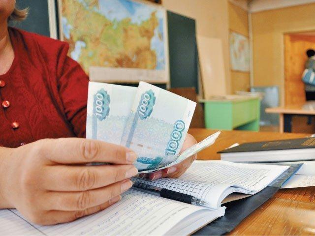 сбор денег в школе