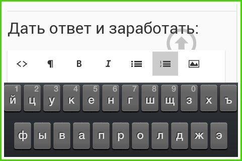 оформление статьи в мобильной версии