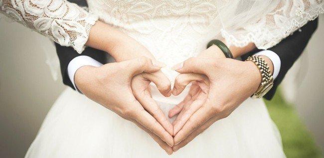свадьба и счастье