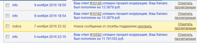 "Скриншот с сайта ""Vovet""."