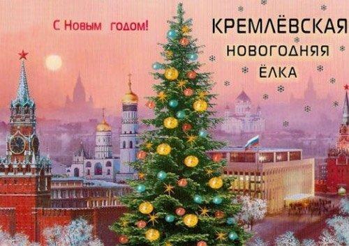 В этом году сюжет представления, которое увидят гости Президентской елки, будет основан на русских народных сказках.