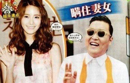 Ходили слухи о романе PSY и певицы ЮнА.