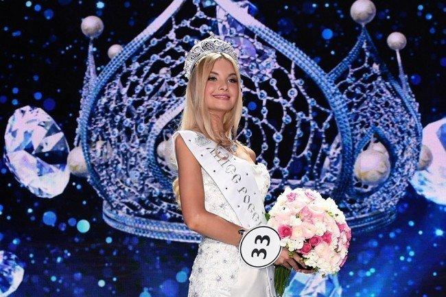 Мисс Россия - 2017 Полина Попова.