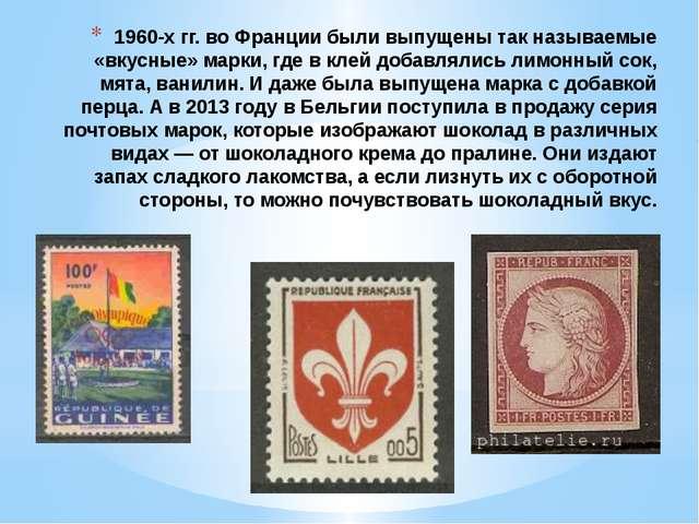 Про вкус клея марок