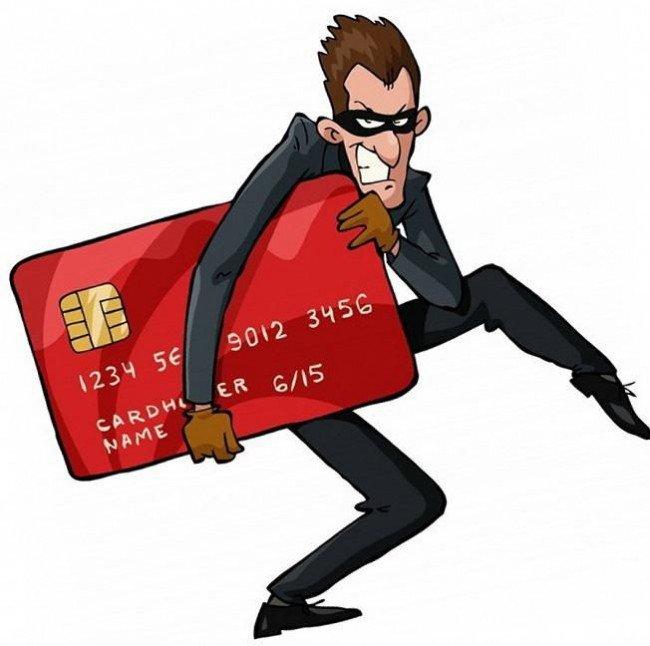 кража с карт
