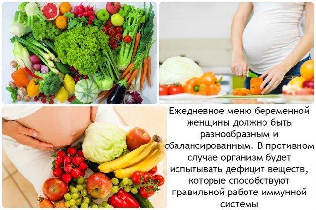 Какие полезные фрукты  и овощи нужны для беременной женщины?
