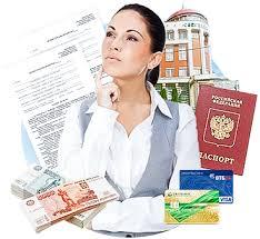 Какие нужны документы при оформлении купли-продажи недвижимости?