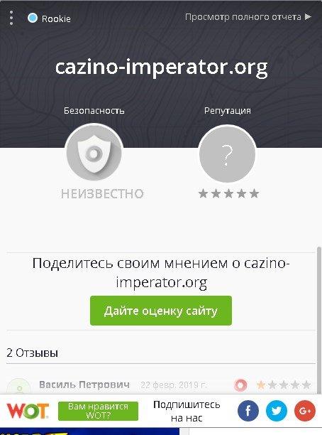 сайт-лохотрон