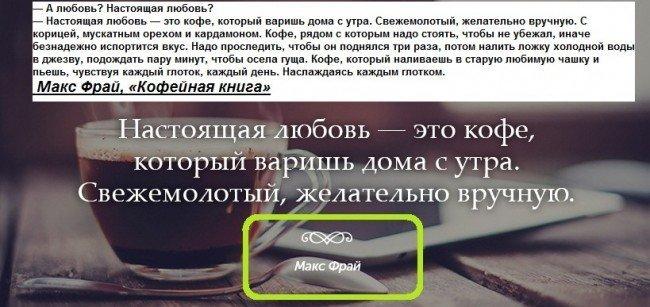 цитата дня на Много.ру