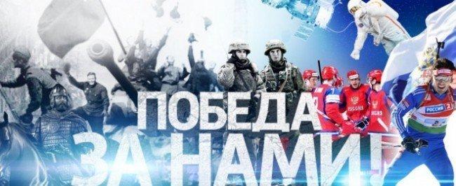результат Россия - Швейцария на ЧМ-2016 по керлингу