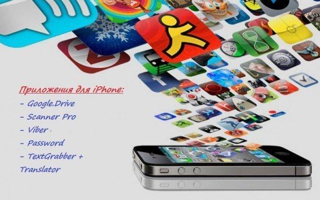 лучшие бесплатные приложения для iphone знакомства