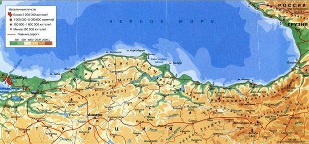 Где находятся Понтийские горы?