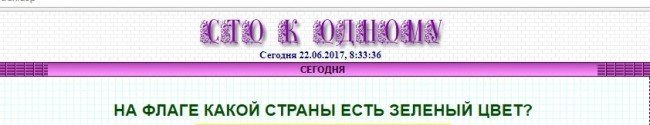 eccbc87e4b5ce2fe28308fd9f2a7baf3104-650.