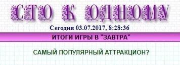 eccbc87e4b5ce2fe28308fd9f2a7baf3979.jpg