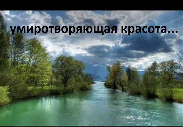 сама большая и полноводная река России