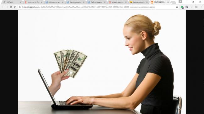 Как заработать приличные деньги в сети?