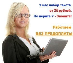 объявление об имеющейся вакансии