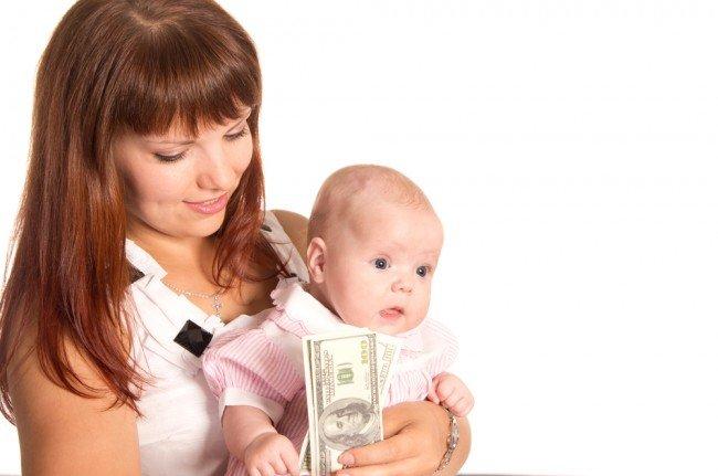 региональные выплаты при рождении ребенка